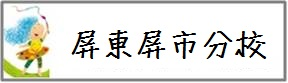 icon 12-1