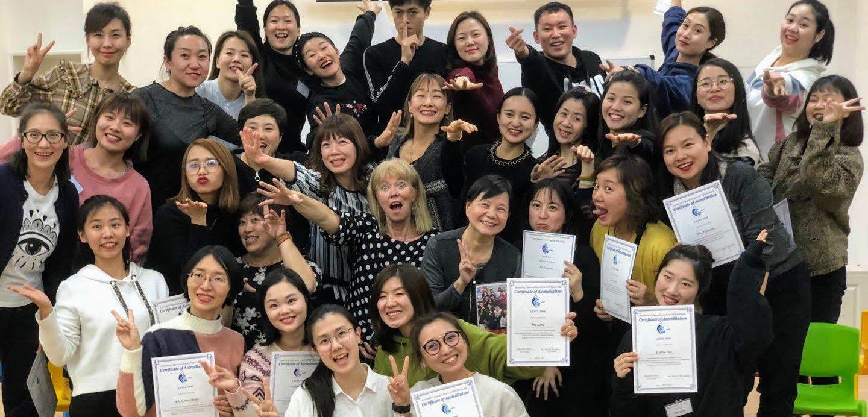國際創意音樂與律動教育協會(IACMME)